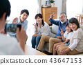 family, household, three generations 43647153