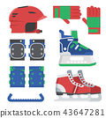 winter-activity-main 43647281