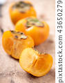 Half and sliced persimmon fruit on wooden  43650279