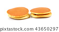 japanese pancakes on white background.Dorayaki 43650297