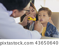 Doctor examining a little boy by stethoscope 43650640