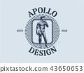 Statue of David or Apollo. 43650653