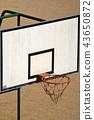 basket ball, basketball, basket 43650872