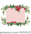 Watercolor painting Christmas star with cherry. 43650935