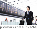 Business airport businessman return home business trip 43651264