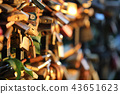 Romantic padlocks 43651623