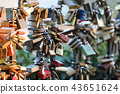 Romantic padlocks 43651624