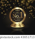 We are number 1 golden trophy award on shiny star 43651713