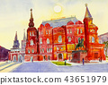 State Historical Museum in Moscow, Russia. 43651979