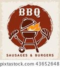 bbq, grill, barbecue 43652648