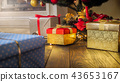 Closeup photo of big stack of presents and gifts under Christmas tree at house 43653167