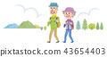 遠足登山例證的老年人 43654403