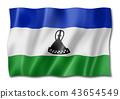 Lesotho flag isolated on white 43654549