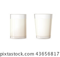 Two realistic glossy glasses full of milk isolated on white 43656817