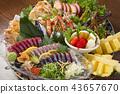 Dish serving 43657670