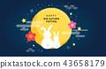 autumn vector festival 43658179