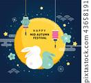 autumn vector festival 43658191