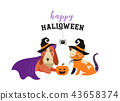 Happy Halloween - cats and dogs in monsters costumes, Halloween party. Vector illustration, banner 43658374