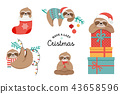 Cute sloths, funny Christmas illustrations with Santa Claus costumes, hat and scarfs, greeting cards 43658596