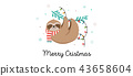 Cute sloths, funny Christmas illustrations with Santa Claus costumes, hat and scarfs, greeting cards 43658604