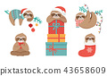 Cute sloths, funny Christmas illustrations with Santa Claus costumes, hat and scarfs, greeting cards 43658609