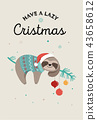 Cute sloths, funny Christmas illustrations with Santa Claus costumes, hat and scarfs, greeting cards 43658612