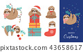 Cute sloths, funny Christmas illustrations with Santa Claus costumes, hat and scarfs, greeting cards 43658617