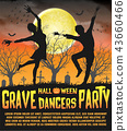 a halloween silhouette grave dancers party poster  43660466