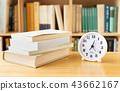 독서, 책 읽기, 책장 43662167