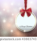 christmas, noel, x-mas 43663743