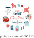 Hygge winter elements and concept design, Merry Christmas card, banner, background 43665213