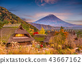 Mt. Fuji, Japan Autumn 43667162