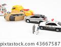 ภาพรถยนต์ 43667587