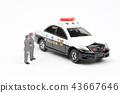 ตำรวจ,ผู้ชาย,ชาย 43667646