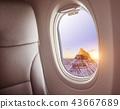 冰岛 窗口 窗 43667689