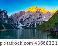 Sunrise light on the Mount Seekofel of Dolomites 43668321