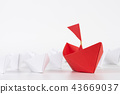Leadership concept.red paper ship lead among white 43669037