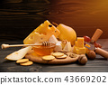 cheese,food,ingredient 43669202