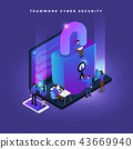Isometric cyber security 43669940