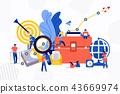 Teamwork Business Success 43669974