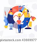 Teamwork Business Success 43669977