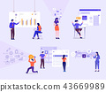 Business Characters Vector Set 43669989