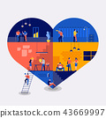 Workingspace create icon love 43669997