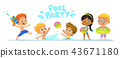 Pool party Invitation template baner. Multiracial Children have fun in pool. Redhead boy with a toy 43671180