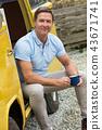 Middle Aged Man Drinking Tea Coffee Sitting In Van 43671741
