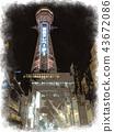 Tsutenkaku Night view 43672086