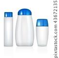 bottle cosmetic realistic 43672135