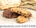 Chocolate cookies on wooden table. 43672496