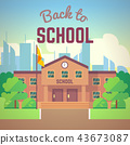 Back to school poster with schools building 43673087