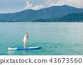 Sea series: Asian woman paddling SUP board 43673560